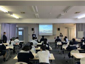 鳥羽高校講義